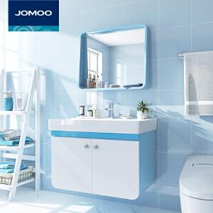 【限时直降】JOMOO九牧宜家风天蓝色悬挂式浴室柜组合洗脸盆洗面台卫浴柜组合A2212
