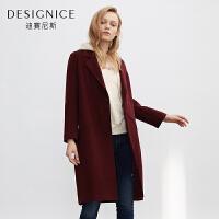 【到手参考价:319.8元】迪赛尼斯毛呢大衣女中长款女装气质纯色呢子外套