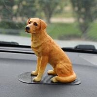 汽车摆件创意十二生肖仿真狗车上摆饰车载动物模型车内装饰品用品 仿真狗