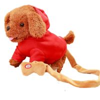 小狗狗走路会唱歌仿真牵绳狗会叫跑泰迪毛绒狗送小朋友
