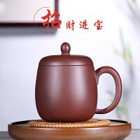 紫砂杯茶杯宜兴原矿红泥紫砂杯纯手工办公泡茶杯大容量水杯可刻字 辰丰-招财进宝