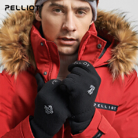 伯希和户外保暖手套 男女冬季防风加厚保暖骑行户外触屏手套