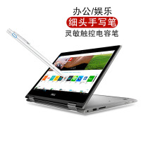 触控笔戴尔XPS15/XPS13/12手写笔灵越魔方13MF/11MF笔记本电容笔