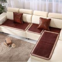 新款麻将凉垫汽车竹凉席坐垫夏季沙麻将凉席垫定做 碳化冰丝麻将沙发垫
