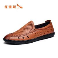 【书香节特卖 领�涣⒓�100】红蜻蜓男鞋夏季新品皮鞋舒适透气低帮鞋休闲套脚鞋真皮男