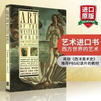 华研原版 艺术进口书 西方世界的艺术 英文原版 Art of the Western World 从古希腊到后现代主义