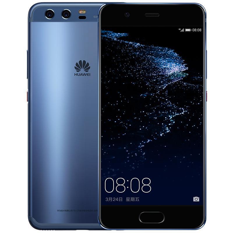 【当当自营】华为 P10 Plus 全网通(6GB+64GB)钻雕蓝 移动联通电信4G手机 双卡双待赠:价值79元数据线、超值礼包(赠完为止)
