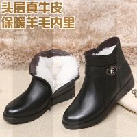 加绒女靴真皮羊毛女棉鞋女短靴女式皮棉鞋女棉靴平底妈妈鞋棉皮鞋SN5134 真皮 羊毛里