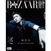 芭莎男士杂志2019年8月 杨洋 双封面随机发 别册随机发威神V、黄明昊、余衍林
