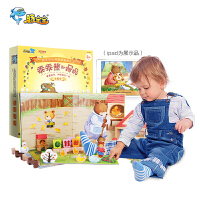 【当当自营】豚宝宝乖乖熊和妈妈小院中木质积木拼搭,拼图玩具亲子益智玩具