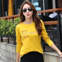 T恤女早秋新款韩版长袖女士体恤衫宽松大码显瘦开叉打底衫