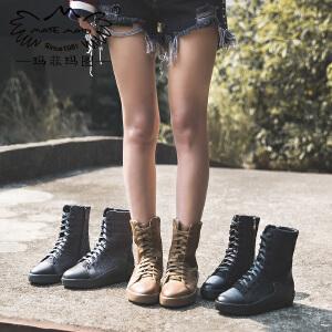 【下单只需要188元】玛菲玛图女鞋秋冬2017新款短靴女平底真皮系带保暖针织拼牛皮马丁靴女靴子B056-1