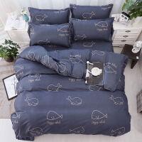 加厚被褥套装六件套送全套床上用品冬季被芯带春秋被子双人四件套 深灰色 小蓝鲸