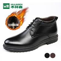 木林森男鞋冬季加绒保暖商务休闲鞋低帮厚底冬鞋男棉鞋