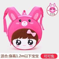 女童书包幼儿园女宝宝1-3-5岁可爱韩版小双肩包潮儿童防走失背包