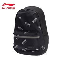 李宁双肩包男女包2018新款运动时尚系列反光背包学生书包运动包ABSN202
