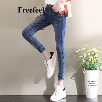 Freefeel2018春夏新款牛仔裤女韩版时尚修身小脚裤高弹铅笔裤