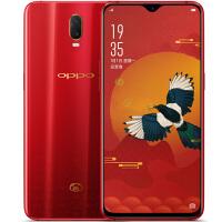 【当当自营】OPPO R17 全网通6GB+128GB 新年版 移动联通电信4G手机 双卡双待