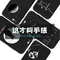 苹果6手机壳iphone6splus女款6s硅胶全包潮男6plus个性创意磨砂套超薄六代P保护套i6