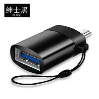 20190714051804293苹果Macbook电脑pro13转USB转接头Type-C手机安卓P9接口otg转换