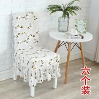 0721134030888六个装家用弹力连体酒店餐桌椅背椅子套罩欧式布艺座椅套凳子套