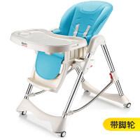 宝宝儿童餐椅多功能可折叠便携式婴儿椅子小孩吃饭餐BB凳座椅a164