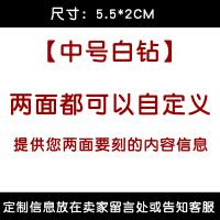 汽车车牌钥匙扣牌不锈钢数字号码牌定制定做logo防丢挂件男女挂饰SN8924