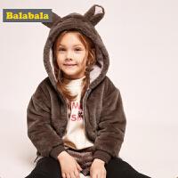 【3件3折价:89.7】巴拉巴童装女童外套儿童保暖秋冬新款小童宝宝加绒连帽外衣厚