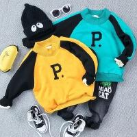 儿童黄蓝2色加绒卫衣男童中领拼色P贴布厚款运动风打底衫百搭