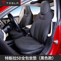 于2014-18款tesla特斯拉model s坐垫四季座套全包围座椅垫 14-15款特斯拉MODEL S 5D全包坐