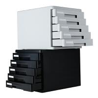 得力9773文件柜 五层塑料抽屉柜 文件橱 收纳箱 5层无锁文件柜 桌面资料整理收纳柜