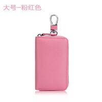 韩版钥匙包女皮钥匙扣女士皮腰挂包大容量汽车锁匙包