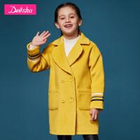 【限时秒杀:130】笛莎童装女童呢大衣冬季新款中大童儿童织带袖口呢大衣外套