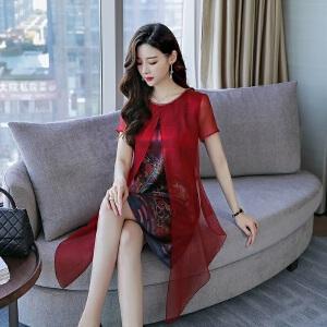 风轩衣度 2018夏季新款真丝连衣裙桑蚕丝假两件韩版修身气质优雅款 2109-22