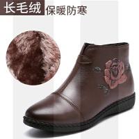 冬季中老年妈妈棉鞋女真皮加绒软底防滑短靴舒适保暖老人奶奶平底SN5070 长绒