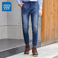 [超级大牌日每满299-150]真维斯男装 冬装 舒适时尚牛仔慢跑裤