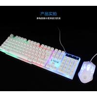 键盘鼠标套装 狼技W33有线USB发光的游戏键鼠电脑机械手感背光悬浮键盘鼠标套装