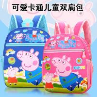 儿童幼儿园书包女生3岁1小孩4潮6可爱5女孩2小童女童宝宝小猪佩奇