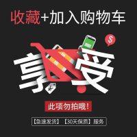 苹果6splus手机壳iPhone6网红同款透明玻璃6s万磁王6sp男女款潮牌六P网红i6