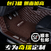 专用 于奇瑞艾瑞泽5艾瑞泽gx瑞虎3瑞虎5x瑞虎7 8汽车全包围脚垫大