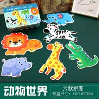 【悦乐朵玩具】儿童早教益智多功能数字运算学习盒数学算术数数棒计算玩具3-6岁男孩女孩