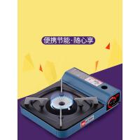 【支持礼品卡】户外卡式炉防风便携烧烤炉子煤气炉野炊燃气炉瓦斯炉卡斯炉je6