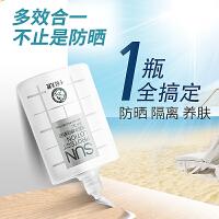 十月天使孕妇护肤品孕妇防晒液/霜保湿透气孕妇专用