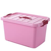 塑料收纳箱特大号加厚储物箱衣柜杂物零食透明中小号整理箱收纳盒
