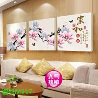 客厅装饰画现代简约三联无框画沙发背景墙壁挂画卧室餐厅水晶字画 17
