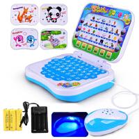 0-3-6周岁儿童早教机可充电益智小孩故事机学习机婴幼儿电脑玩具
