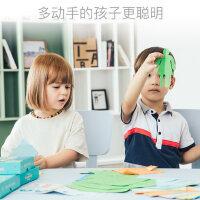 DIY手工制作材料GFUN儿童剪纸200张套装模型折纸益智玩具幼儿园包