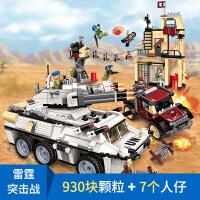 兼容乐高军事坦克战车履带式武装悍马越野车启蒙拼装积木玩具男孩
