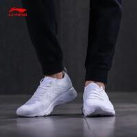 李宁跑步鞋男鞋夏季四代跑鞋训练鞋透气休闲鞋运动鞋ARHN023