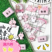 韩国日本原宿亚克力徽章小清新可爱粉兔子美少女仙女胸针背包饰品